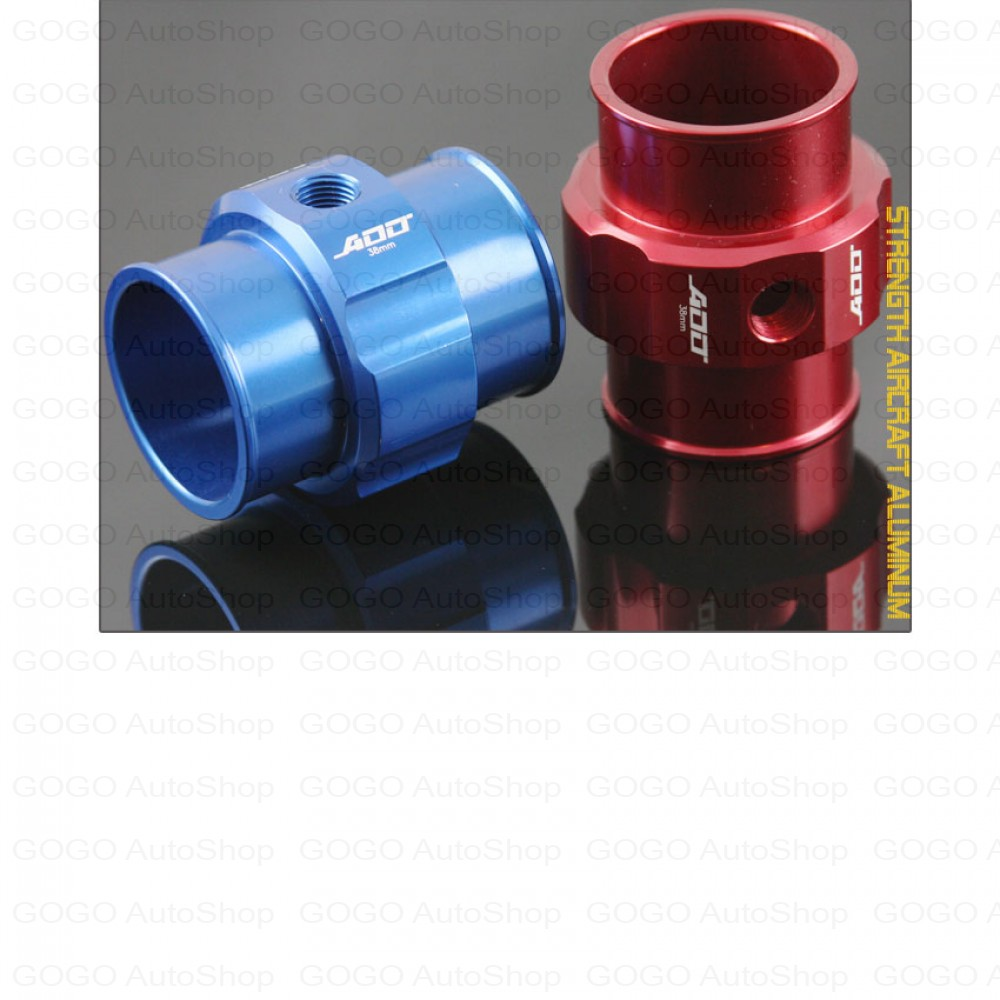 Auto Parts Amp Accessories Amp Performance Water Hose Adapter