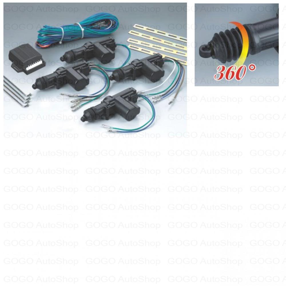 Power Door Lock 4 Actuator Kit